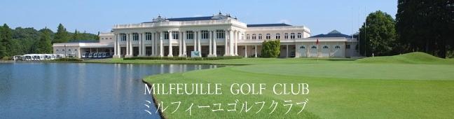 千葉 県 ゴルフ 場 コロナ